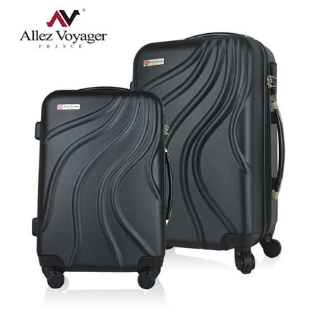 【法國 奧莉薇閣】行雲流水20+28吋輕量ABS 行李箱/旅行箱