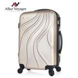 【Allez Voyager】行雲流水24吋輕量ABS超值行李箱