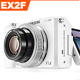 SAMSUNG EX2F 相機(公司貨-白色).-送32GC10卡+原廠鋰電池+座充+自動鏡頭蓋+清潔組+保護貼+讀卡機+小腳架+HDMI線+105cm戶外腳架