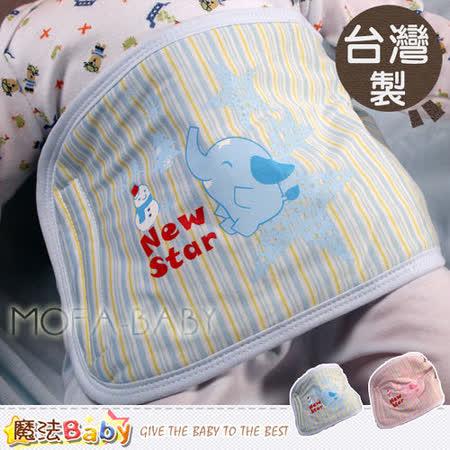 【魔法Baby】台灣製造嬰幼兒四季肚圍(藍、粉)~嬰幼兒用品~時尚設計~g3557