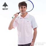 【SPAR】男款 抗UV機能上衣/原紗線/POLO衫.具舒適.吸濕排汗.快乾透氣.抗臭.耐穿排汗衣 R13362