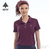 【SPAR】女款 抗UV機能上衣/原紗線/POLO衫.具舒適.吸濕排汗.快乾透氣.抗臭.耐穿排汗衣 R13383