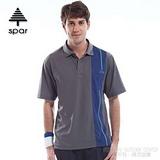 【SPAR】男款 抗UV機能上衣/原紗線/POLO衫.具舒適.吸濕排汗.快乾透氣.抗臭.耐穿排汗衣 R13361
