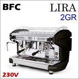 義大利 BFC LIRA 2GR 雙孔子母鍋營業用半自動咖啡機-黑色 230V (HG0968BK)