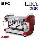 義大利 BFC LIRA 2GR 雙孔子母鍋營業用半自動咖啡機-紅色 230V (HG0968R)
