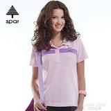 【SPAR】SPAR 女款 抗UV機能上衣/原紗線/POLO衫.具舒適.吸濕排汗.快乾透氣.抗臭.耐穿排汗衣 SA102375