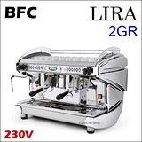 義大利 BFC LIRA 2GR 雙孔子母鍋營業用半自動咖啡機-白色 230V (HG0968W)
