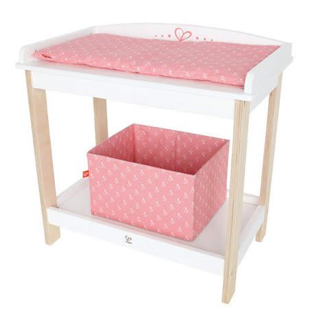 德國Hape愛傑卡-嬰兒娃娃系列嬰兒尿布桌