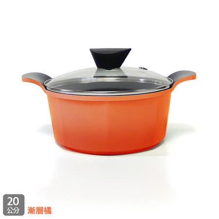 韓國NEOFLAM Venn系列 20cm陶瓷不沾湯鍋+玻璃鍋蓋(EK-VE-C20)