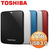 Toshiba 東芝 Canvio Connect 1TB USB3.0 2.5吋行動硬碟《五色任選》