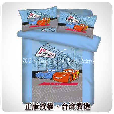 CARS閃電麥坤-賽車篇-單人三件式被套床包組
