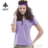 【SPAR】女款 抗UV機能上衣/原紗線/POLO衫.具舒適.吸濕排汗.快乾透氣.抗臭.耐穿排汗衣 SA102372
