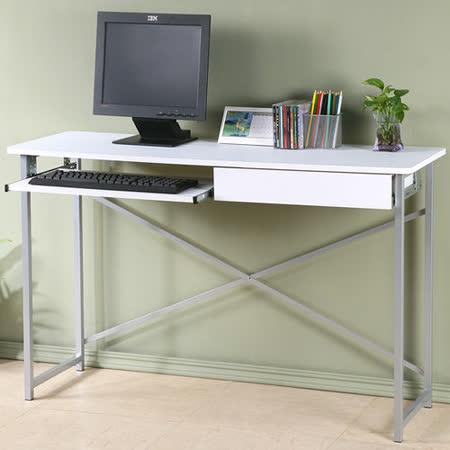 Homelike 超值附抽電腦桌-寬120公分(二色)