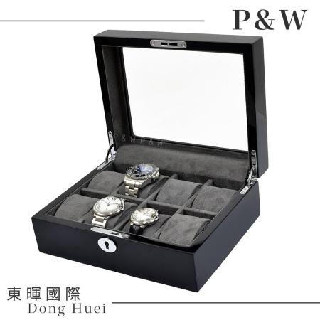 【P&W名錶收藏盒】【玻璃鏡面】 鋼琴烤漆 手工精品木盒 8只裝錶盒