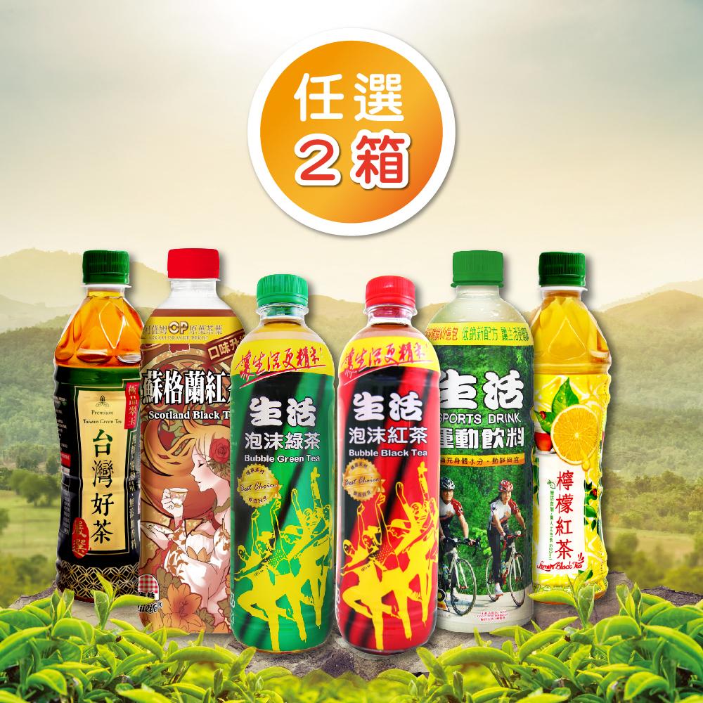系列飲料1 1 ^(24入箱^)