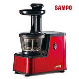 『SAMPO』☆聲寶 蔬果原汁萃取慢磨機 KJ-AB40S