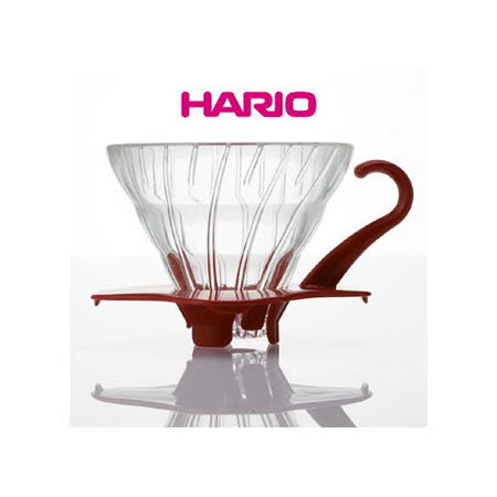 日本【HARIO】V60紅色01玻璃濾杯1~2杯 / VDG-01R