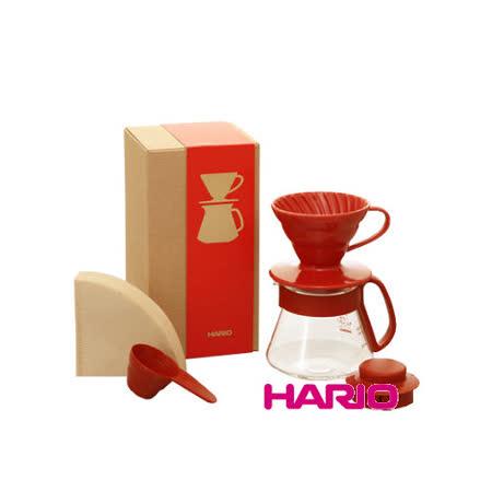 日本【HARIO】V60紅色濾杯咖啡壺組 / VDS-3012R