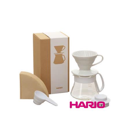 日本【HARIO】V60白色濾杯咖啡壺組 / VDS-3012W