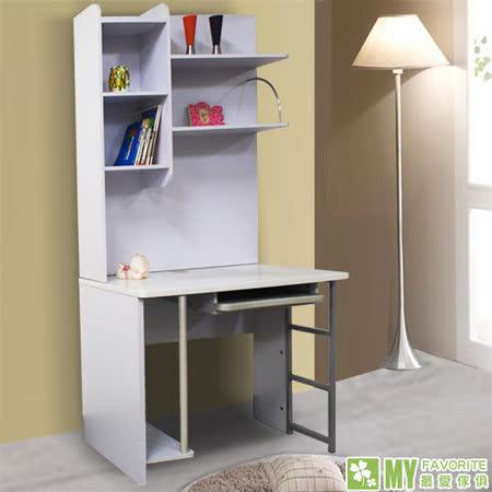 【喬立爾】最愛傢俱-時尚之星電腦桌櫃