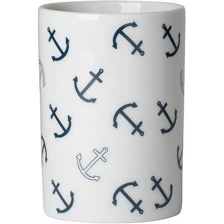 《DANICA》手握瓷杯(航海)