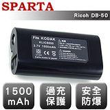 SPARTA Ricoh DB-50 日系電芯 安全防爆 高容量鋰電池