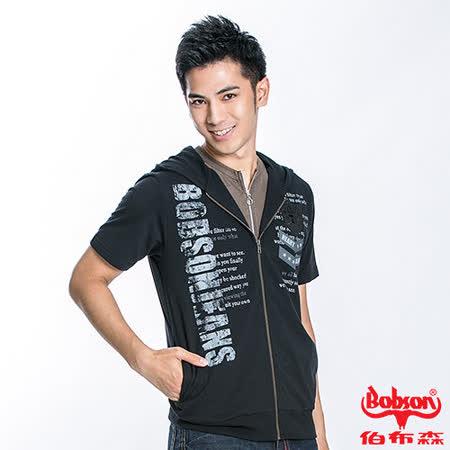 BOBSON 男款拉鍊貼布短袖外套(黑23006-88)
