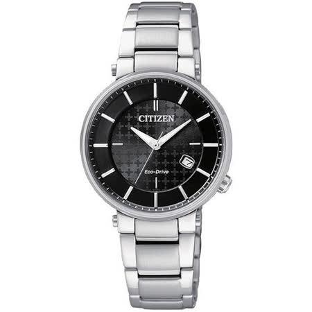 CITIZEN Eco-Drive 都會光動能女錶-黑 EW1790-57E