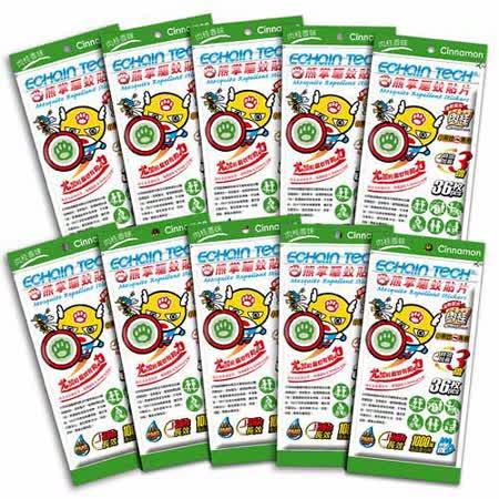 【ECHAIN TECH】熊掌超人PMD驅蚊貼片(小黑蚊專用) -肉桂香味(10包組/360片)