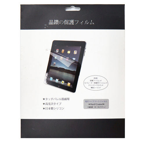 【平板+手機】華碩 ASUS PadFone Infinity A80 螢幕保護貼