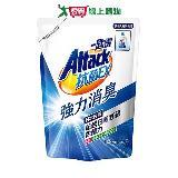 一匙靈抗菌EX科技潔淨洗衣精補充包1.5kg