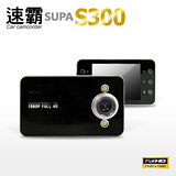 S300 140Full HD (16G)