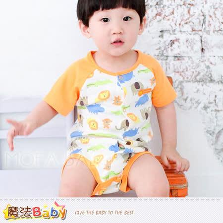 【魔法Baby】日系寶寶短袖連身衣/哈衣/包屁衣(6~24M)~男女童裝~k28317