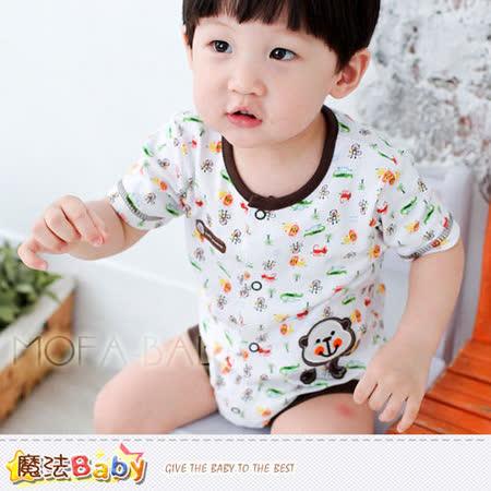 【魔法Baby】日系寶寶短袖連身衣/包屁衣(6~24M)~男童裝~k28324