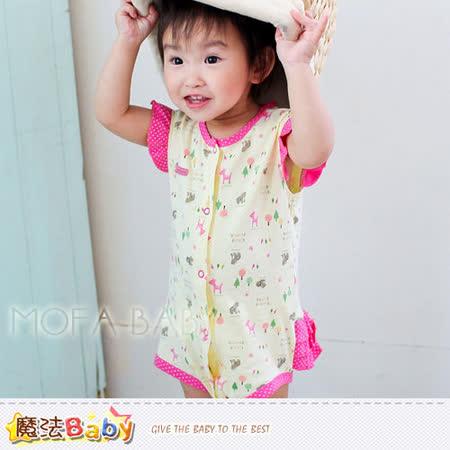 【魔法Baby】粉紅日系動物家族女寶寶短袖連身衣/包屁衣(6~24M)~女童裝~k28362