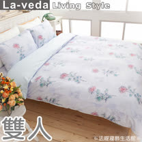La Veda【茗浀】雙人四件式精梳純棉被套床包組(藍)