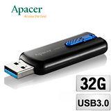 Apacer宇瞻 32GB AH354 USB3.0  U形隨身碟(優惠限量)