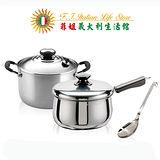 新科技快鍋20公分+單柄湯炒鍋20cm+拌匙