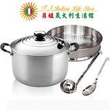 新科技快鍋26cm+蒸籠+拌匙+湯勺
