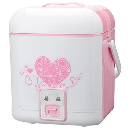 大家源 隨行電子鍋 粉色愛戀款 TCY-3012