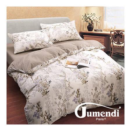 【Jumendi-悠閒情柔】台灣製四件式特級純棉床包被套組-雙人