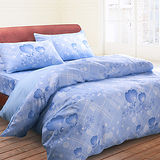 【蜜語-藍】台灣精製加大四件式被套床包組