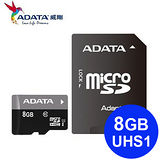 ADATA 威剛 8GB Premier microSDHC TF UHS-I Class10 記憶卡