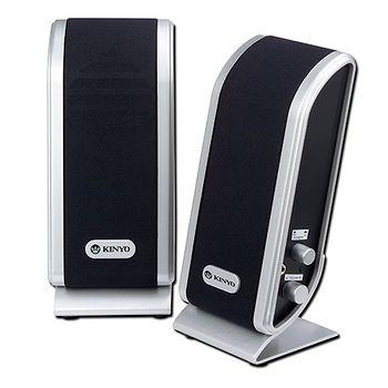KINYO多媒體擴大音箱PS-280