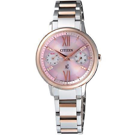 CITIZEN xC 海派甜心光動能時尚腕錶-半金 FD1014-52X