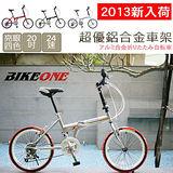 BIKEONE G6 20吋鋁合金車架24速小折/摺疊車