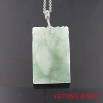 石頭記典藏系列-緬甸玉平安玉佩項鍊