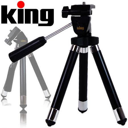 【日本king】超高階10節銅管腳架V-10(黑色)