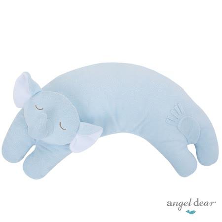美國 Angel Dear 曲線動物大枕頭 (藍色小象)