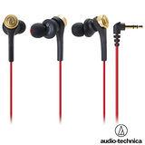 鐵三角 ATH-CKS55X SOLID BASS重低音密閉型耳塞式耳機(黑金色BGD)